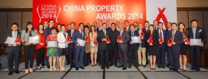 China_award_one_guia_hill-03