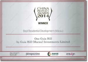 China_award_one_guia_hill